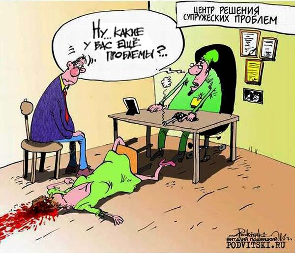 taksi-devushki-porno